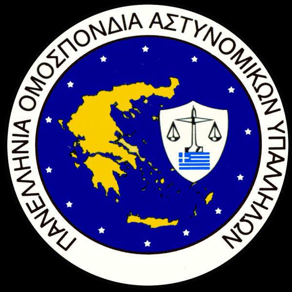 poasy_logo
